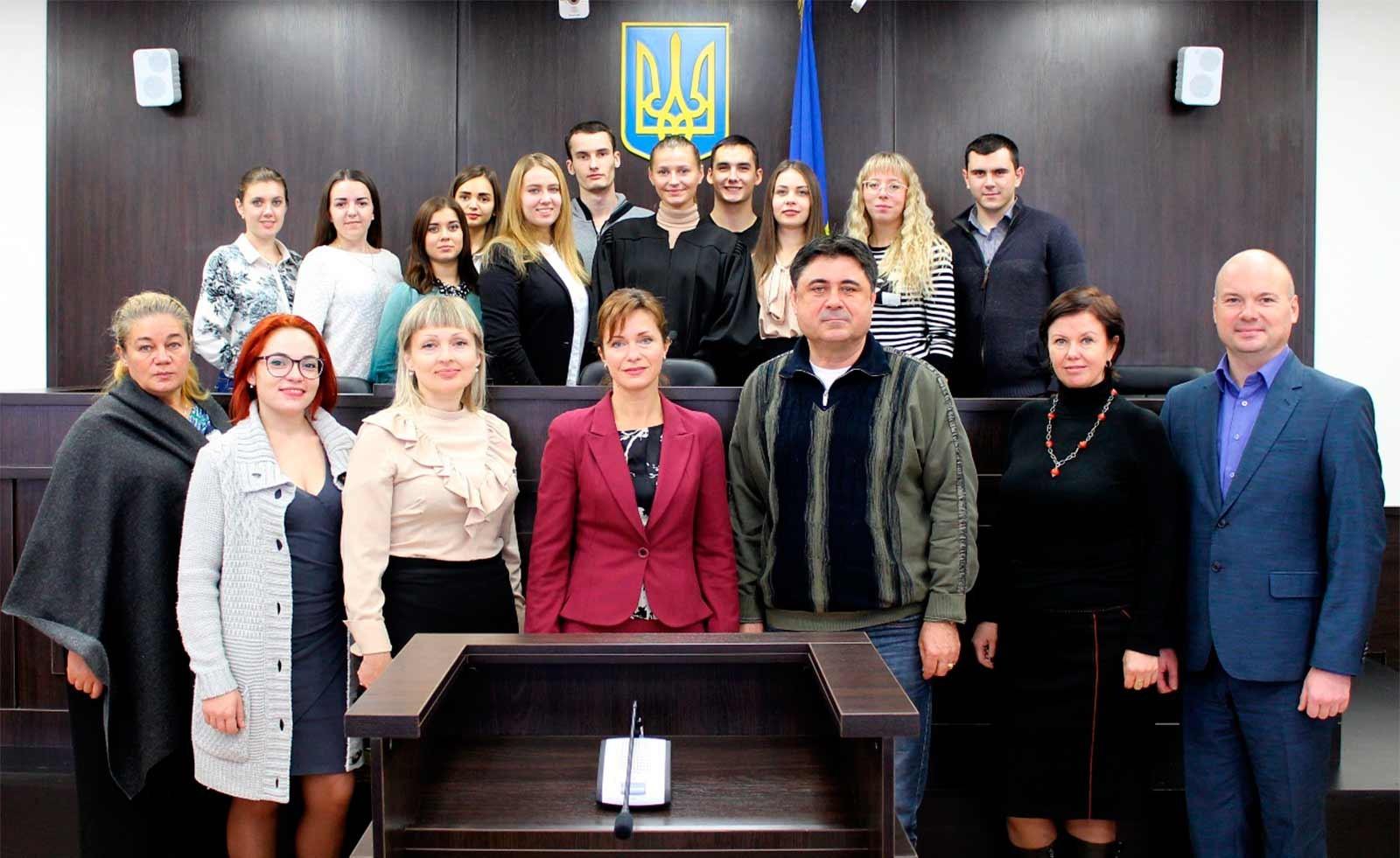 Модельне судове засідання