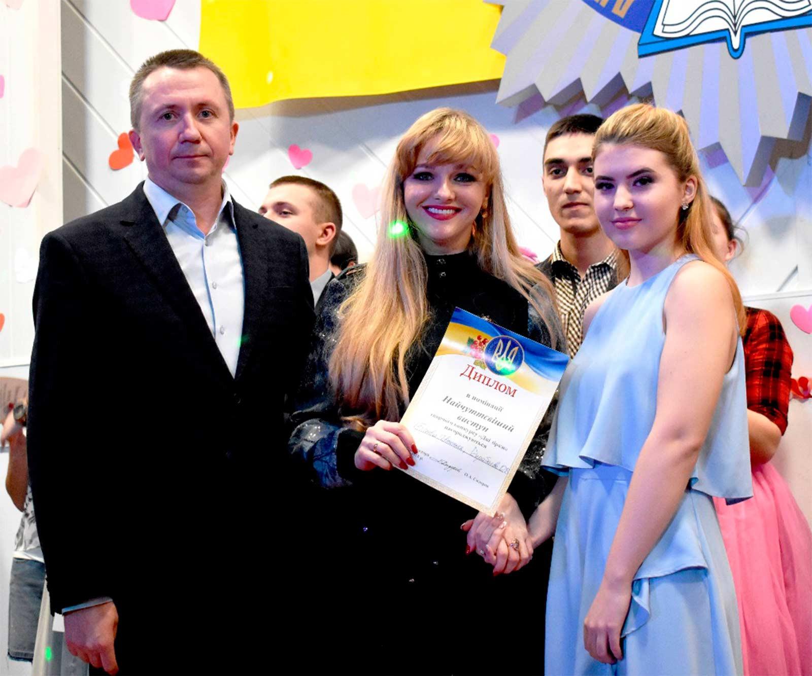 День всіх закоханих у Дніпропетровському державному університеті внутрішніх справ