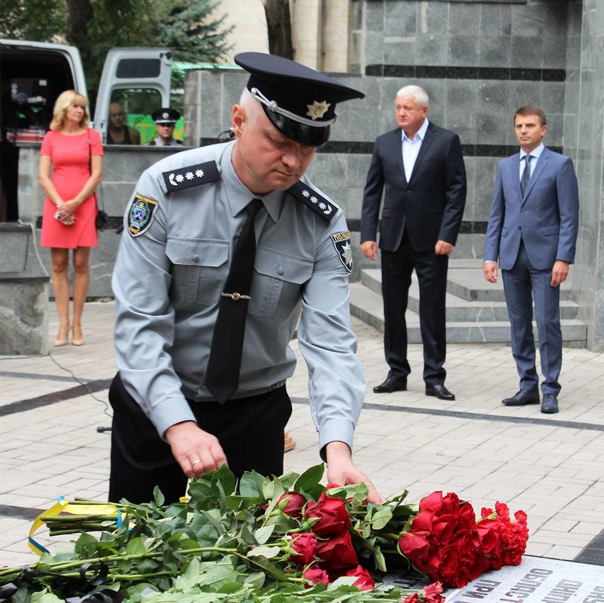 Вшанували пам'ять правоохоронців, загиблих під час виконання службових обов'язків