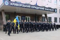 Криворізький факультет Дніпропетровського державного університету внутрішніх справ