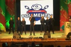 Команда ДДУВС «Поліменти». Конкурс молодих вчених. Бінарні заняття «Школа і поліція».
