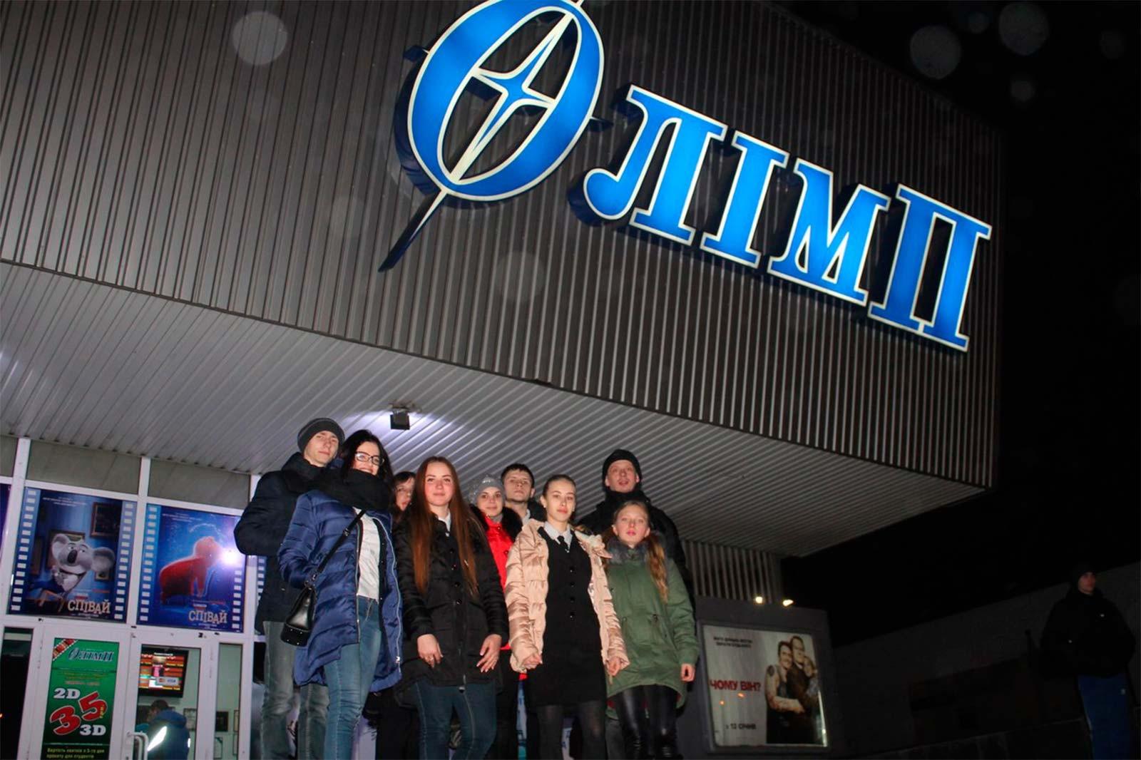 Студенти КФДДУВС переглянули документальний фільм «Воїни духу», трансляція якого відбулася у кінотеатрі «Олімп»