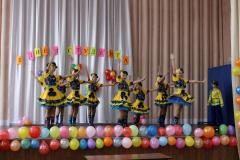 Музична школа № 14 м.Кривого Рогу