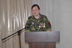 Євгеній Михайлюк