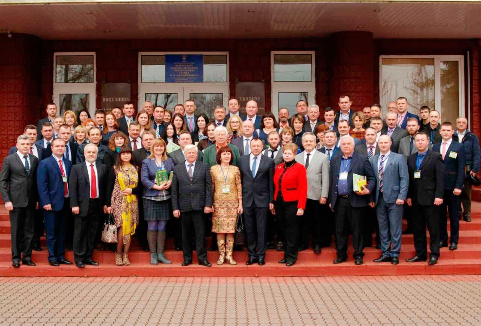 У роботі конференції взяли участь представники Дніпропетровського державного університету внутрішніх справ.