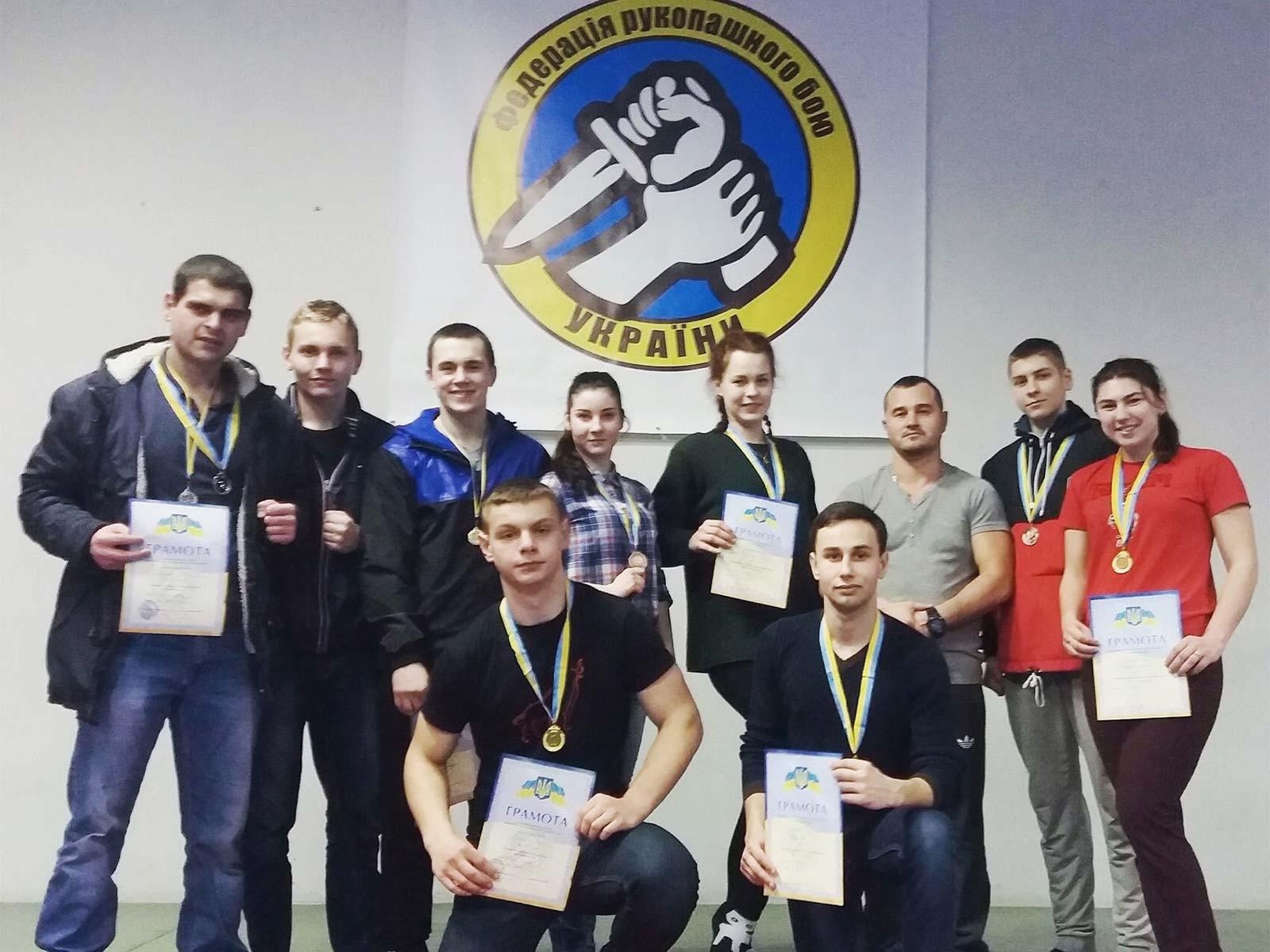 Курсанти ДДУВС на Чемпіонаті області з рукопашного бою