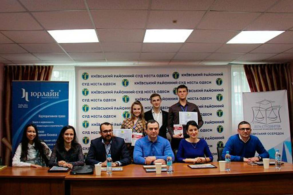 Учасники отримали сертифікати від Ліги студентів Асоціації правників України