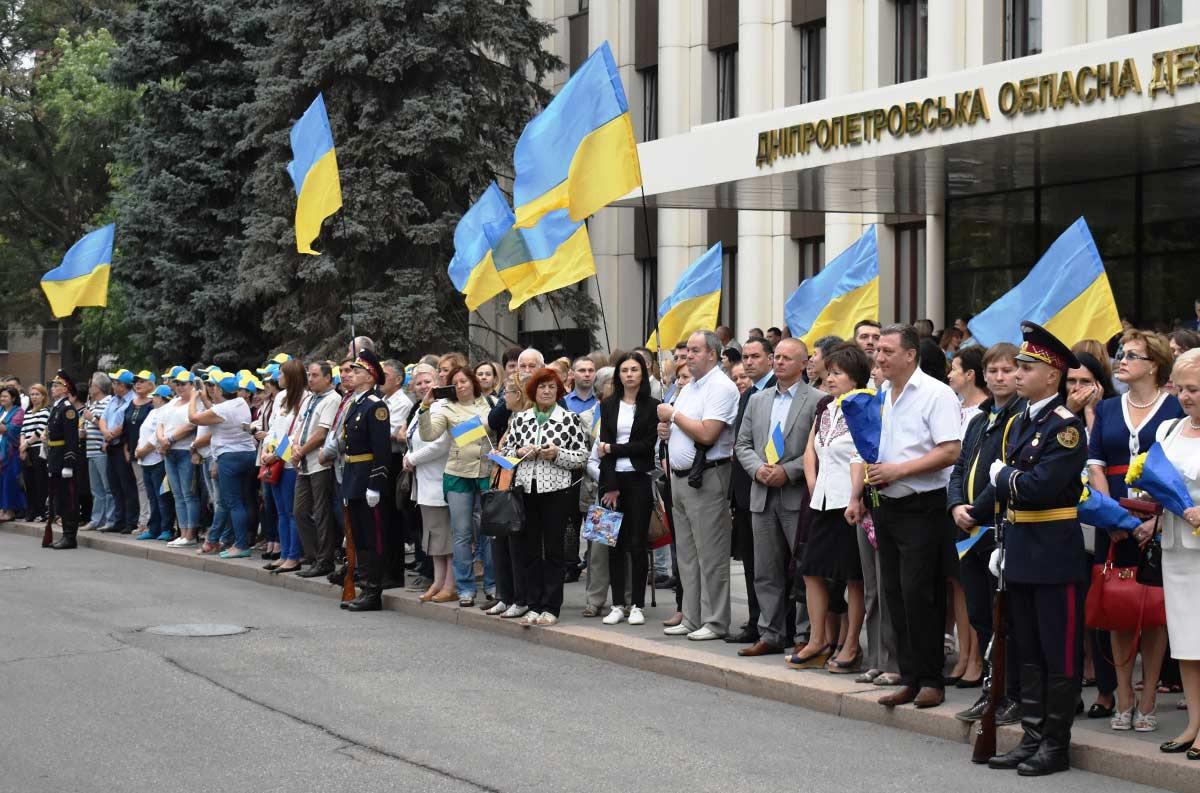 Відзначення Дня Державного Прапора України