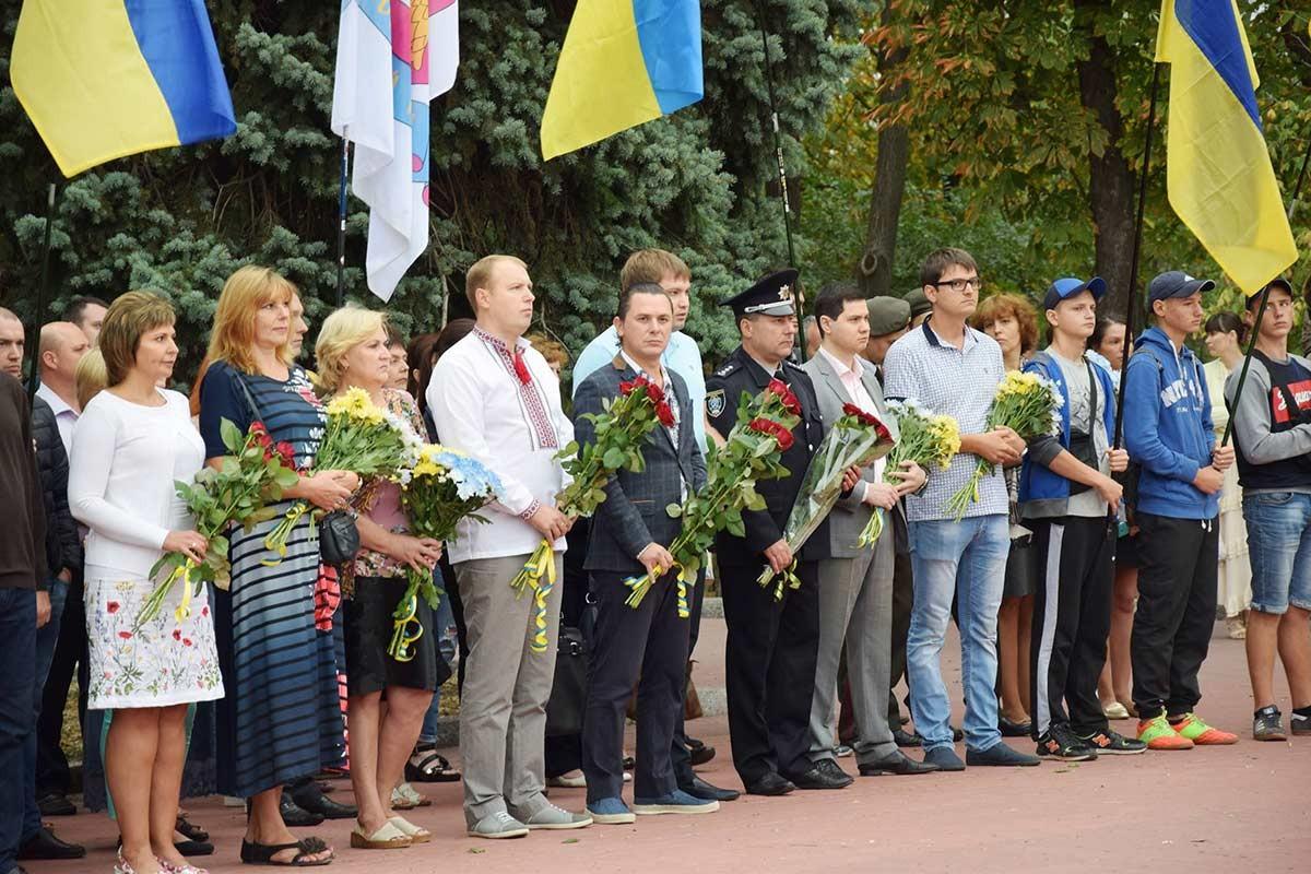 Захід з нагоди відзначення Дня незалежності України