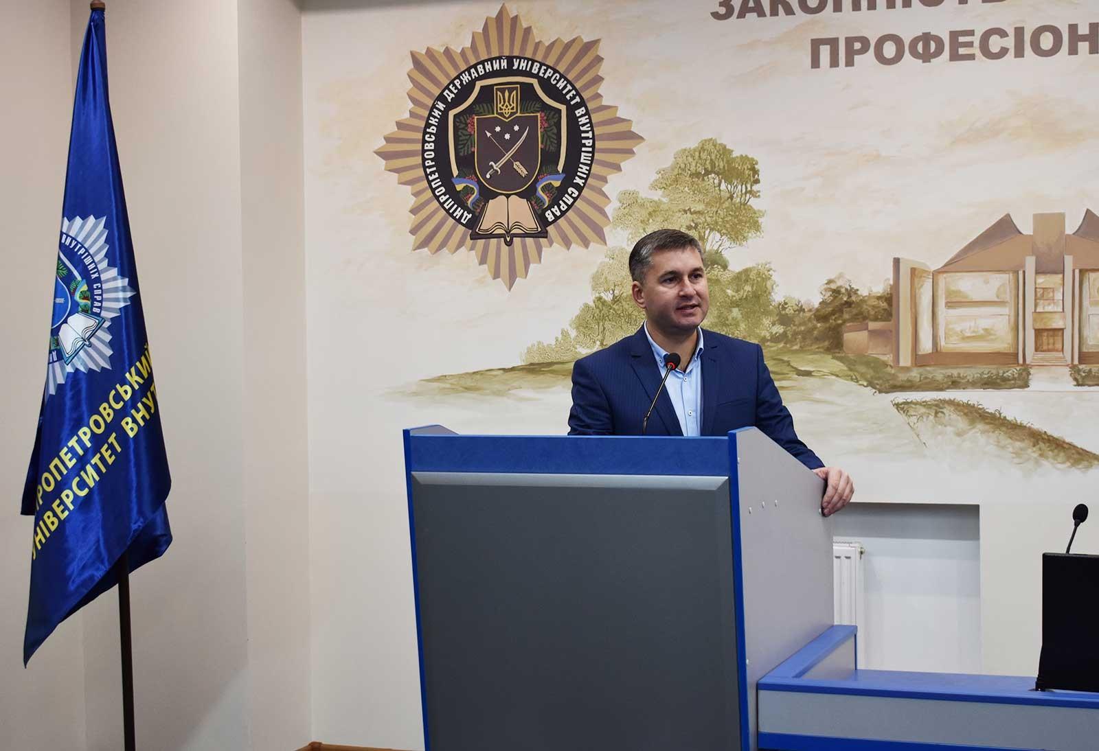 Відкрив тренінг проректор ДДУВС Олександр Ведмідський