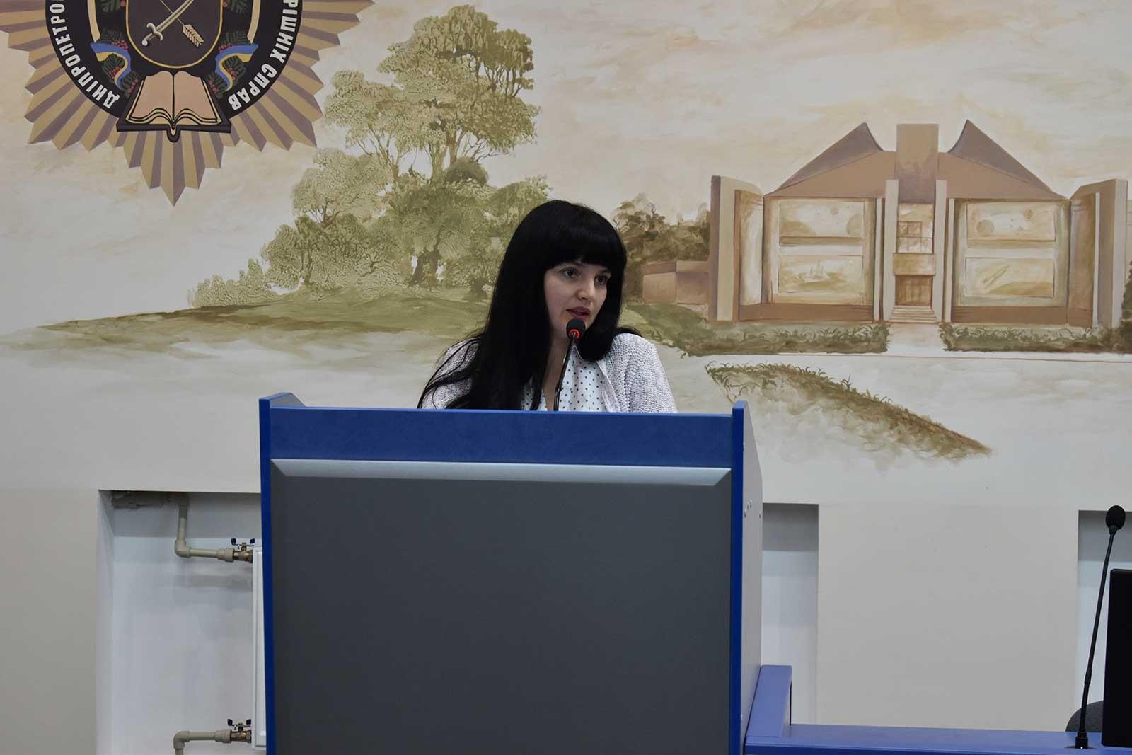 Національний спеціаліст проектів Координатора проектів ОБСЄ в Україні Тетяна Медун