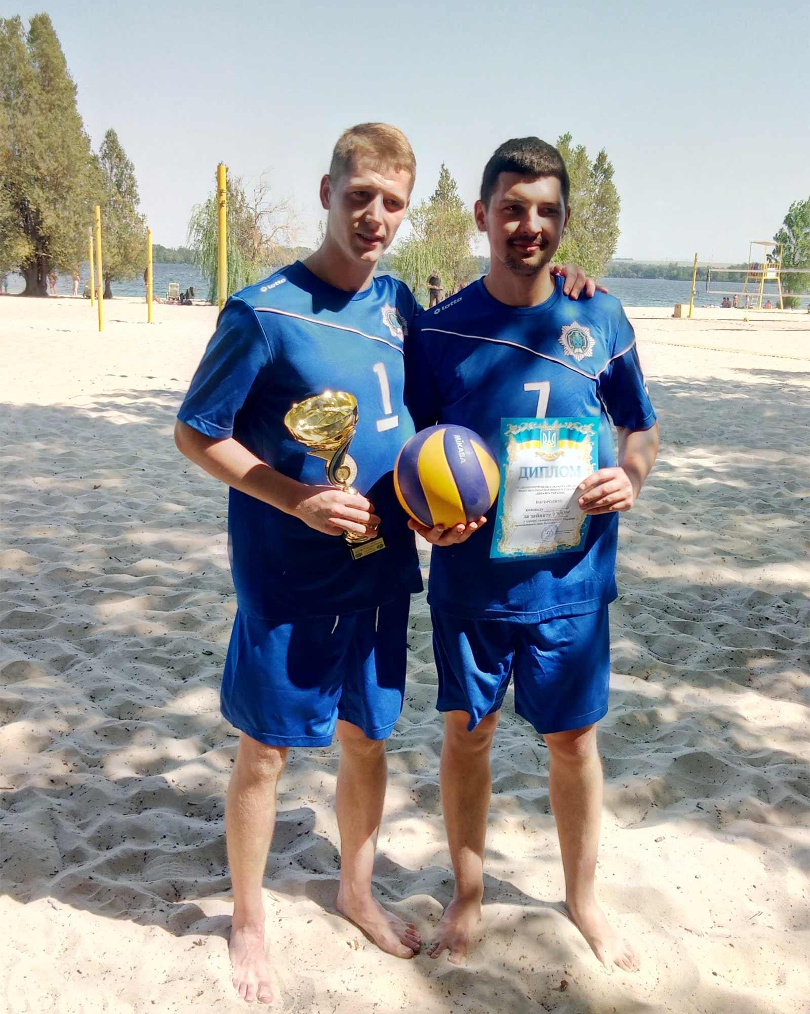 Переможці першості ФСТ «Динамо» з пляжного волейболу (2017)