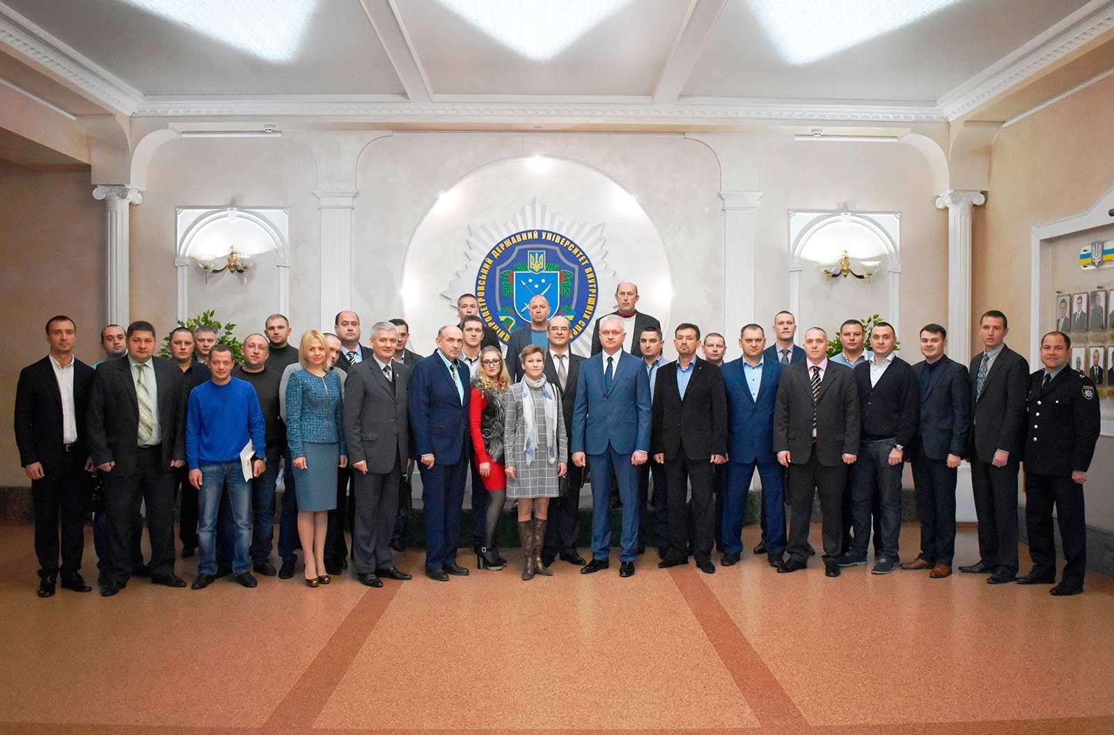 Всеукраїнська науково-практична конференція