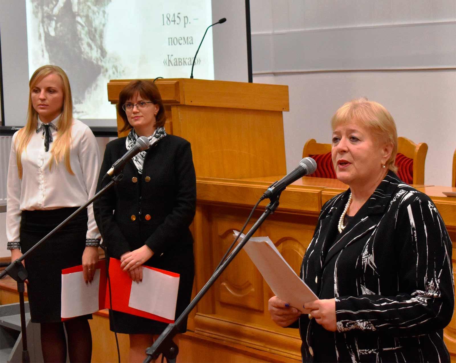 Міжнародний мовно-літературний конкурс