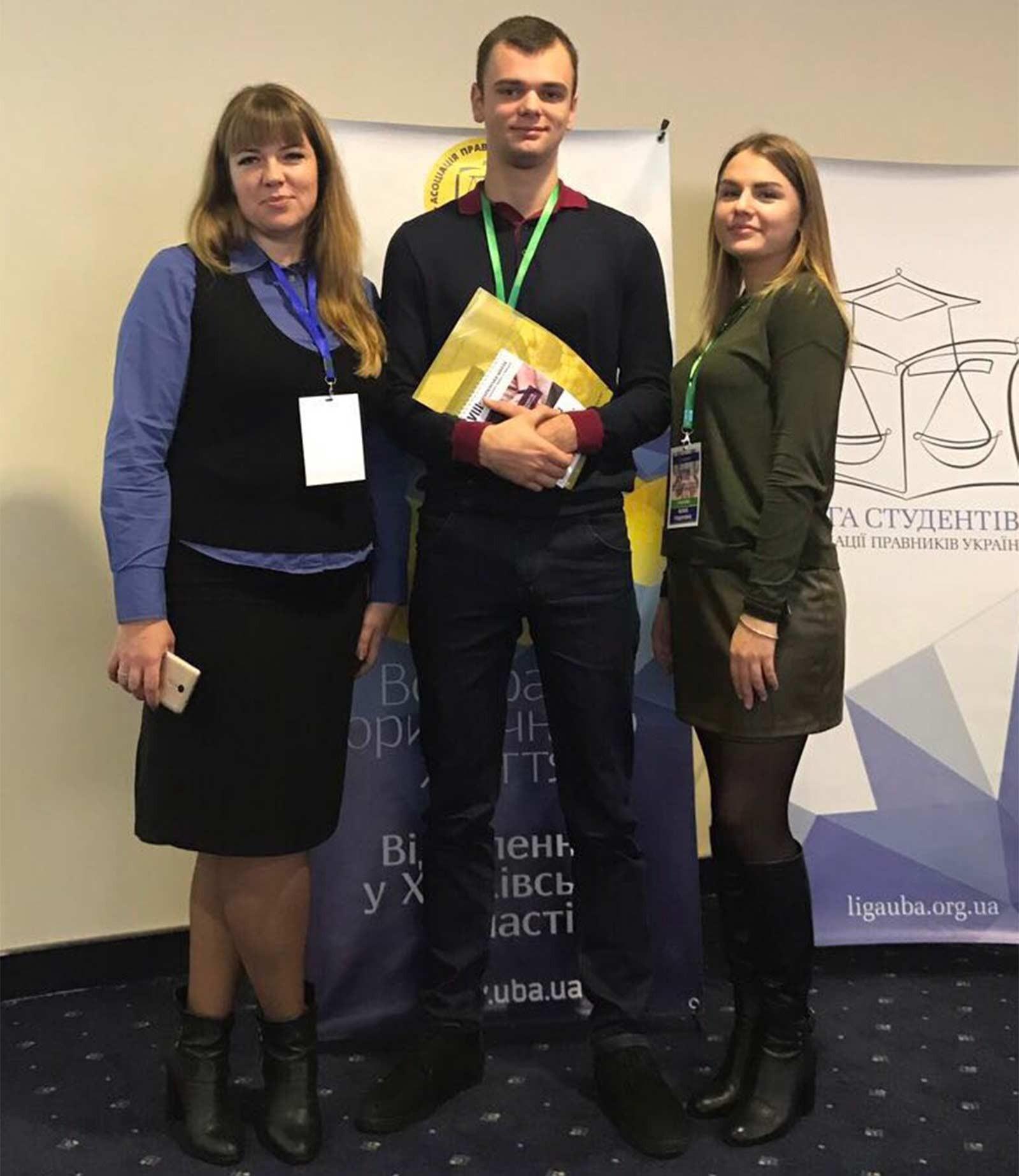 Всеукраїнська школа з кримінального права та процесу