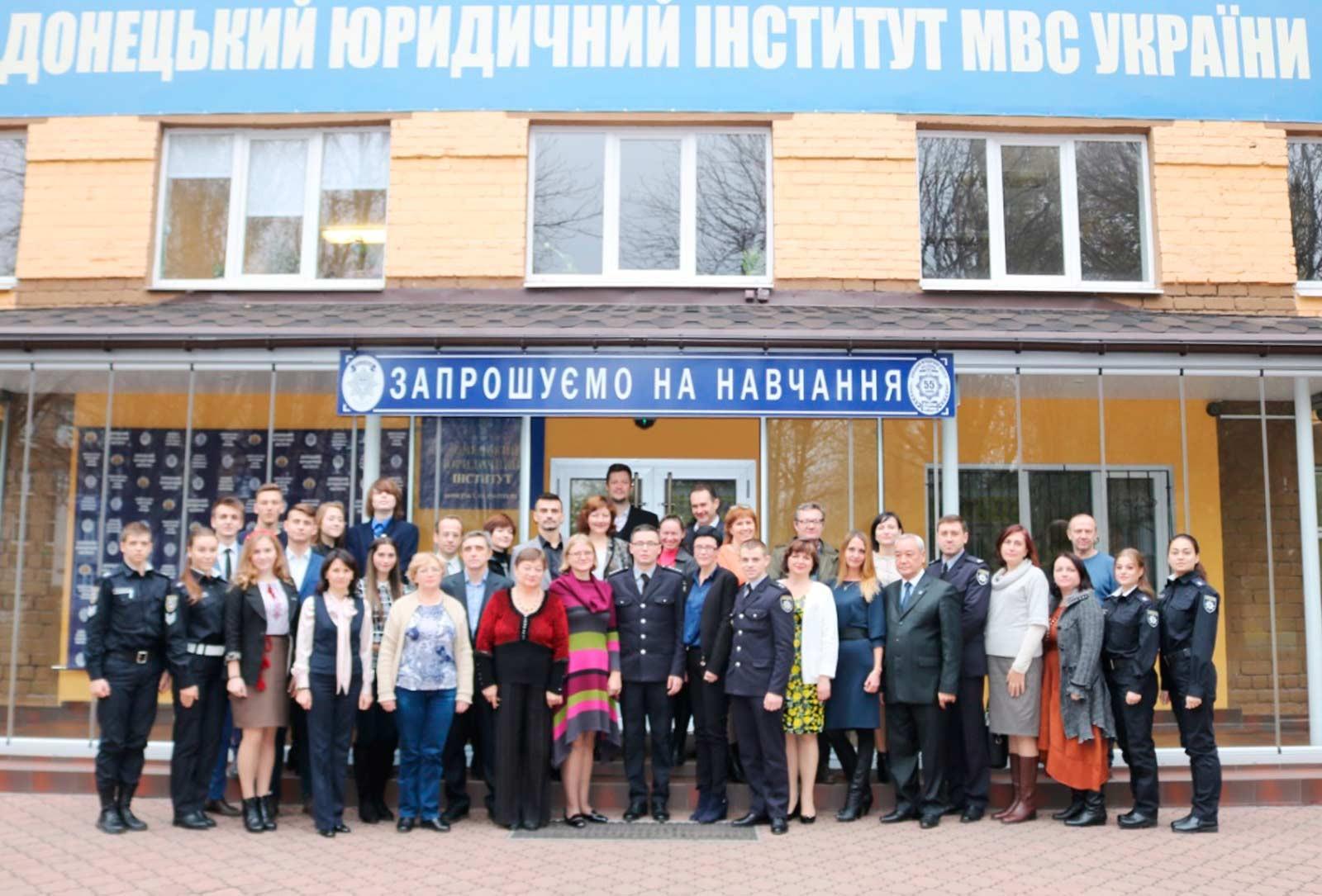 Донецький юридичний інститут МВС України