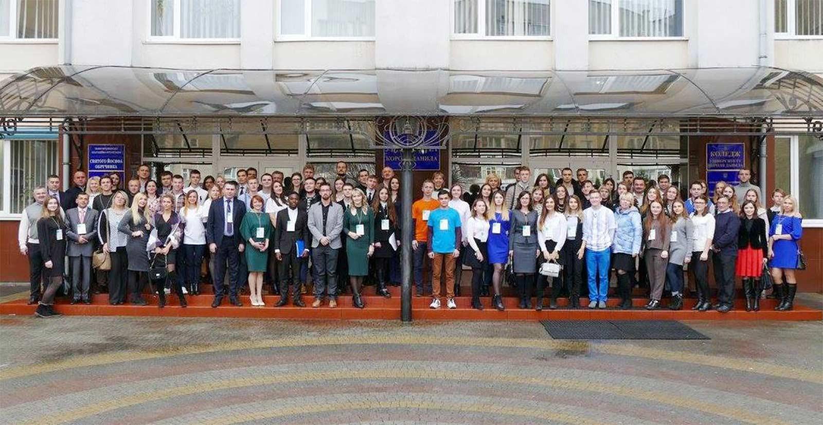 Міжнародний конкурс студентських наукових проектів