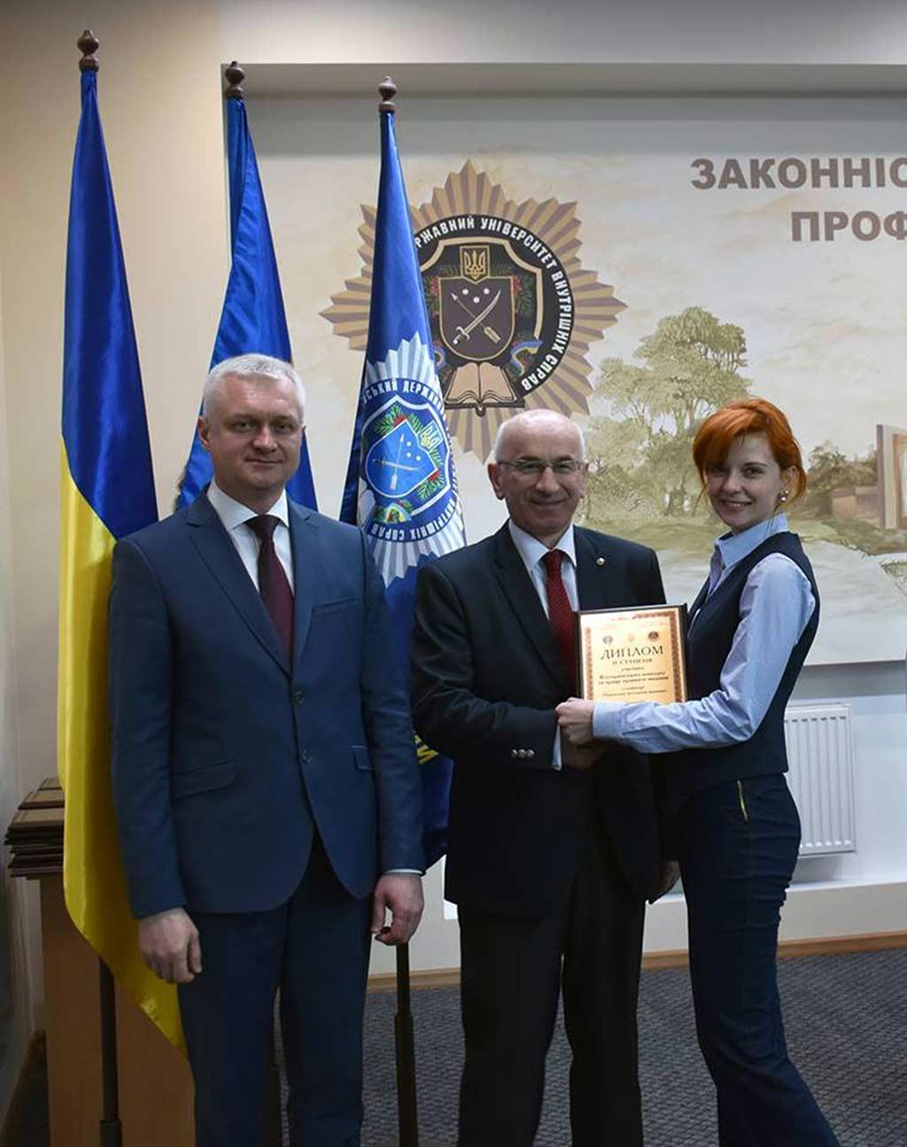 У рамках проведення конференції відбулося нагородження переможців Всеукраїнського конкурсу на краще правниче видання