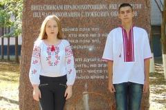 День знань на Криворізькому факультеті ДДУВС
