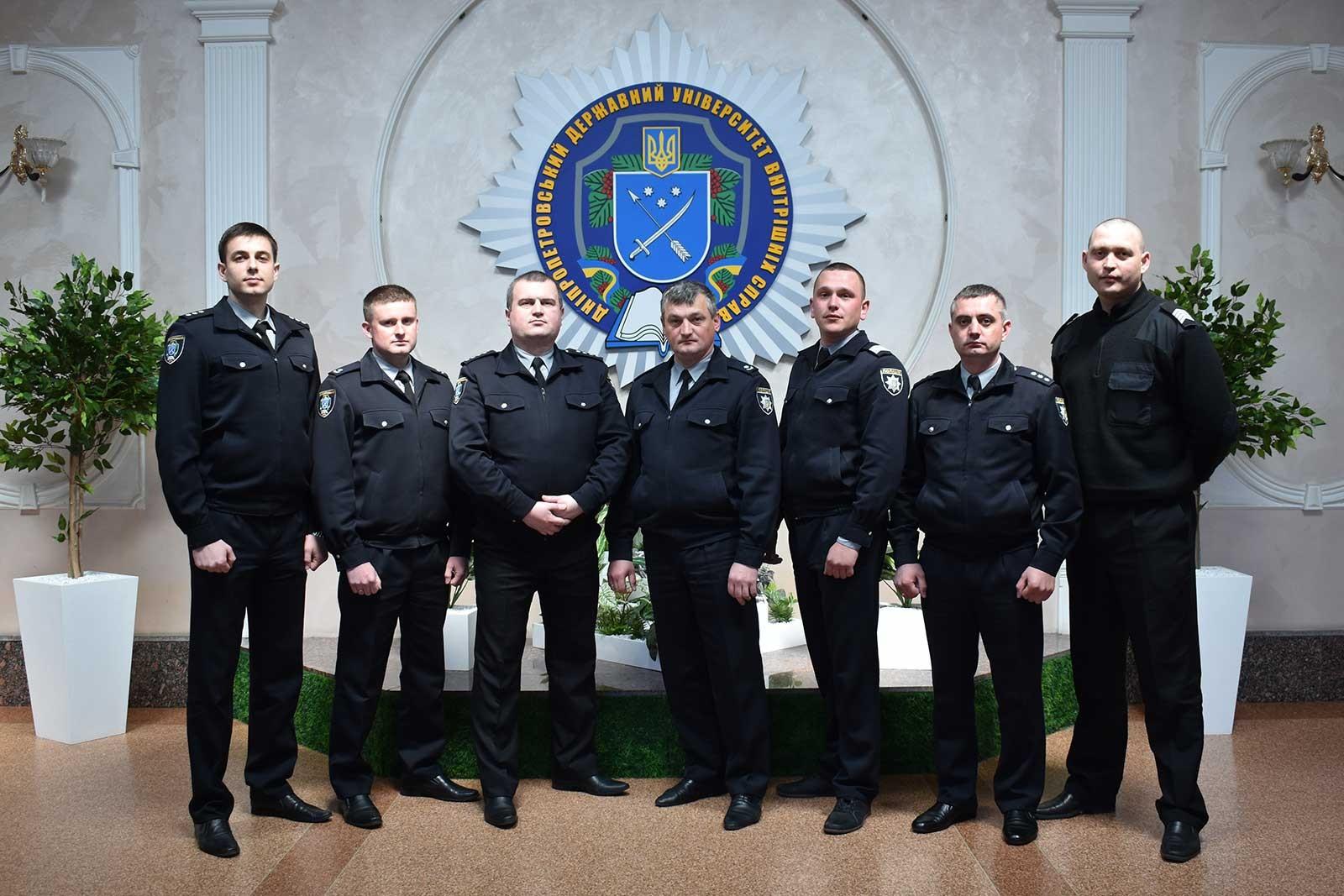Відділ організації служби Дніпропетровського державного університету внутрішніх справ