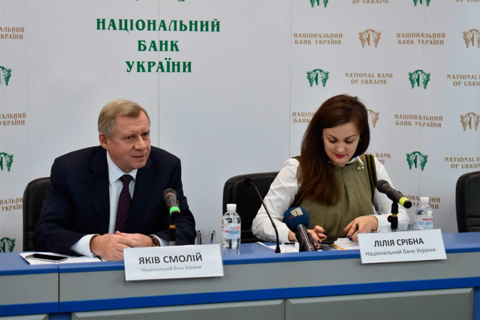 В. о. голови Нацбанку України Яків Смолій