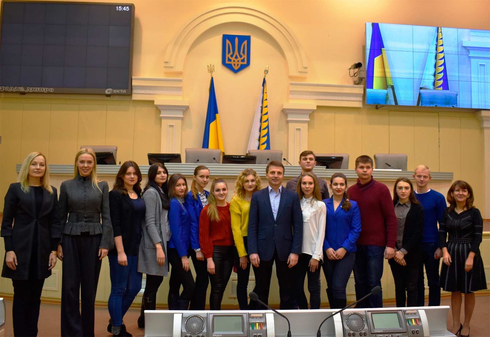 Студенти Дніпропетровського державного університету внутрішніх справ побували в обласній раді
