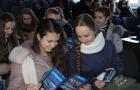 Міжнародний фестиваль документального кіно про права людини Docuday UA на Криворізькому факультеті ДДУВС