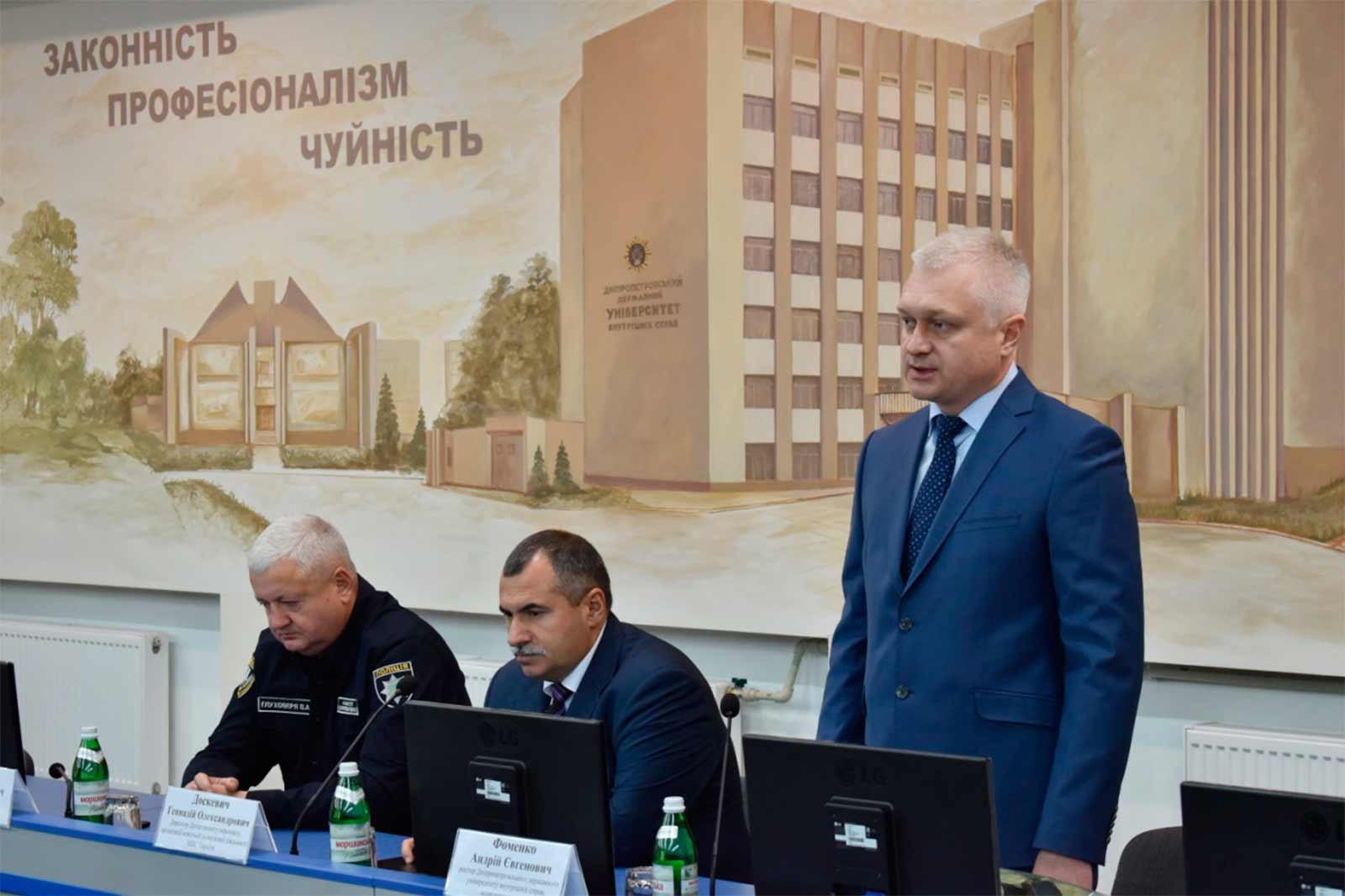 Геннадій Доскевич представив колективу ДДУВС нового ректора