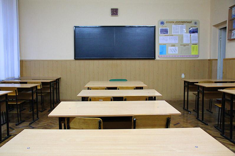 Навчальна аудиторія Дніпропетровського державного університету внутрішніх справ