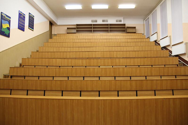 Лекційна аудиторія університету
