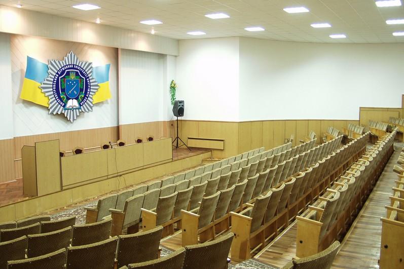 Конференц-зал Дніпропетровського державного університету внутрішніх справ