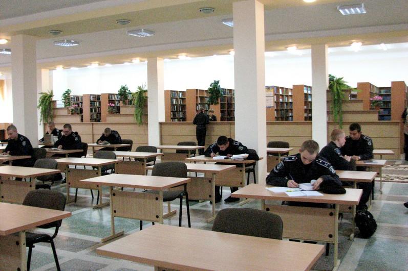 Бібліотека ДДУВС