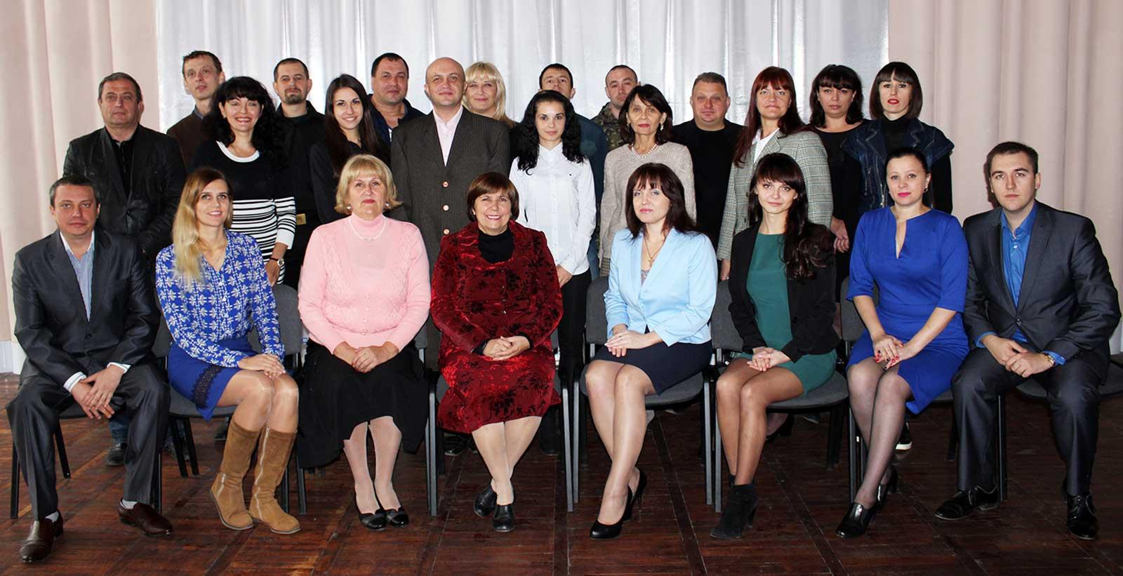 Персонал Криворізького факультету Дніпропетровського державного університету внутрішніх справ