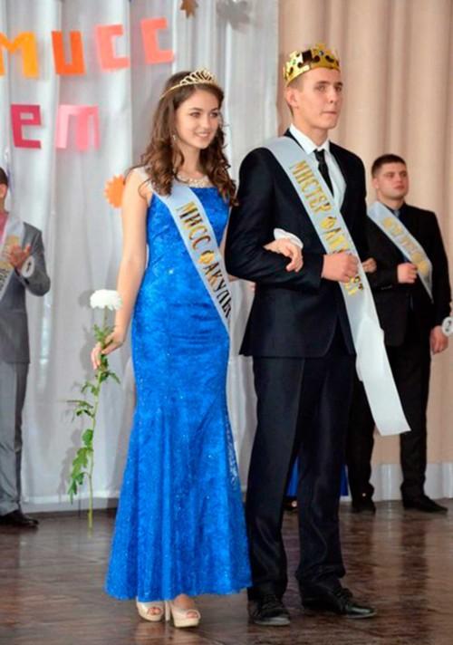 Конкурс краси Міс та Містер Криворізький факультет