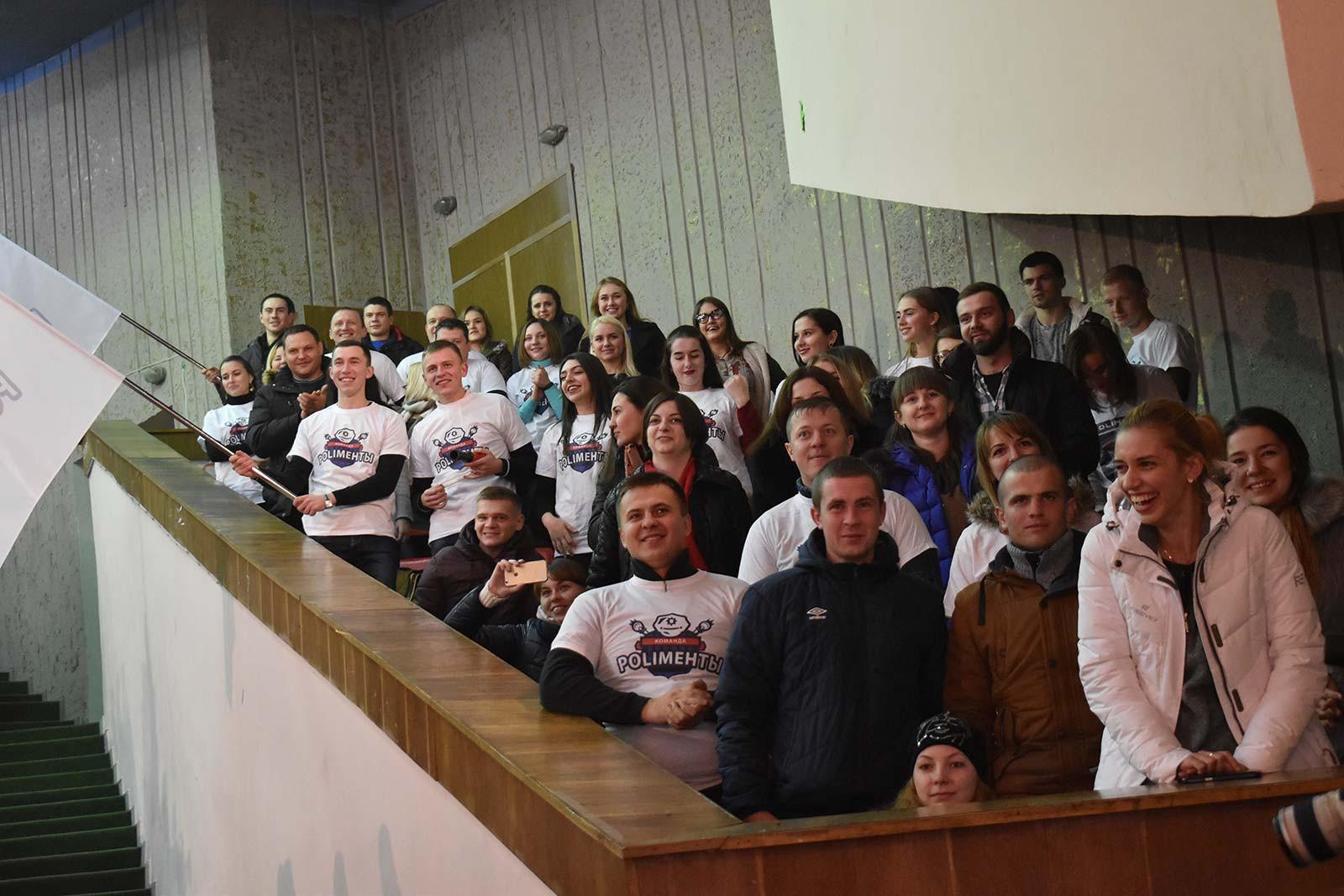 Вболівальники команди університету «Poliменти»