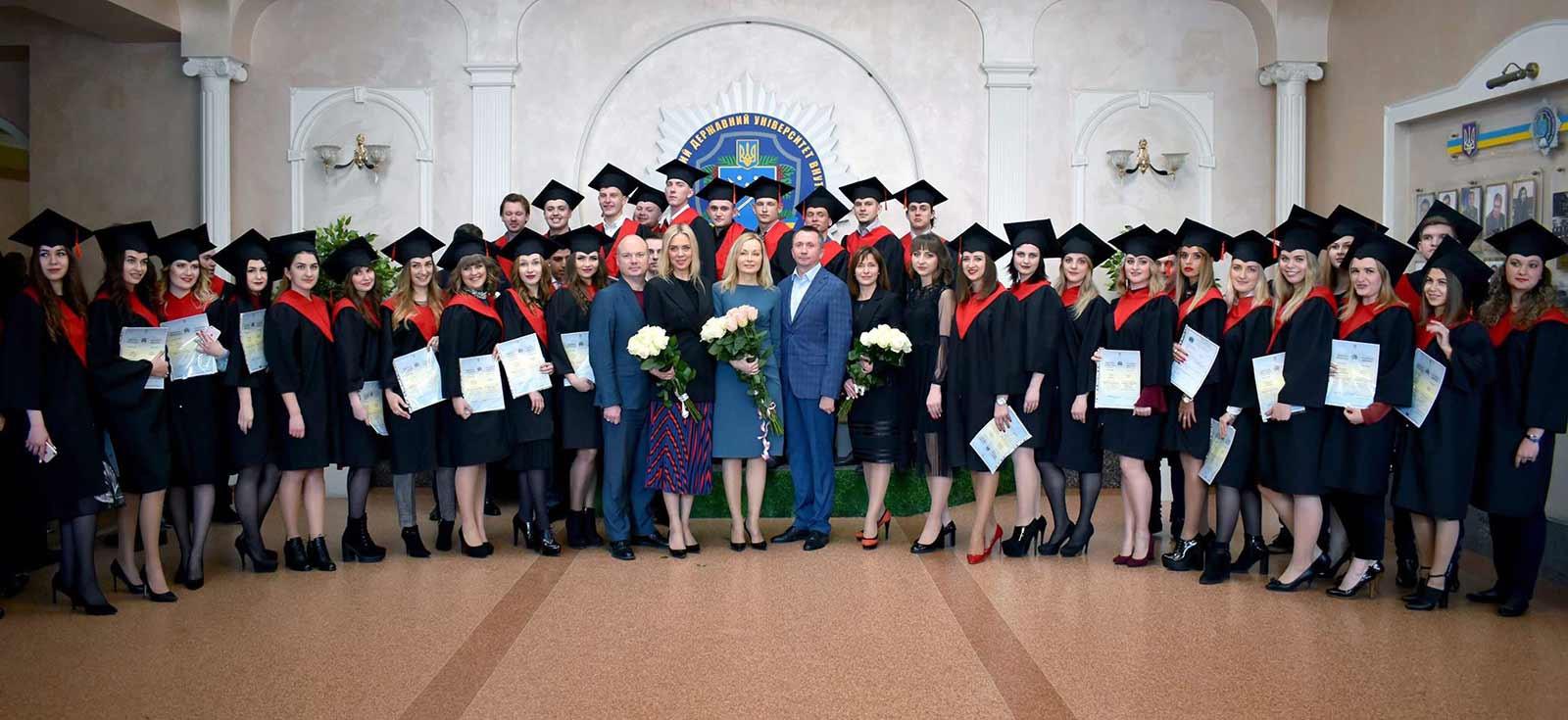 Присвоєння випускникам другого (магістерського) рівня вищої освіти зі спеціальності «Право» та кваліфікації «юрист»