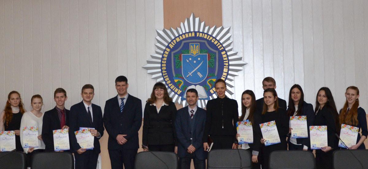 Переможці конкурсу-захисту на базі ДДУВС