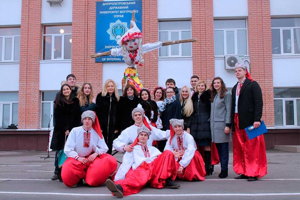 Масляна у Дніпропетровському державному університеті внутрішніх справ