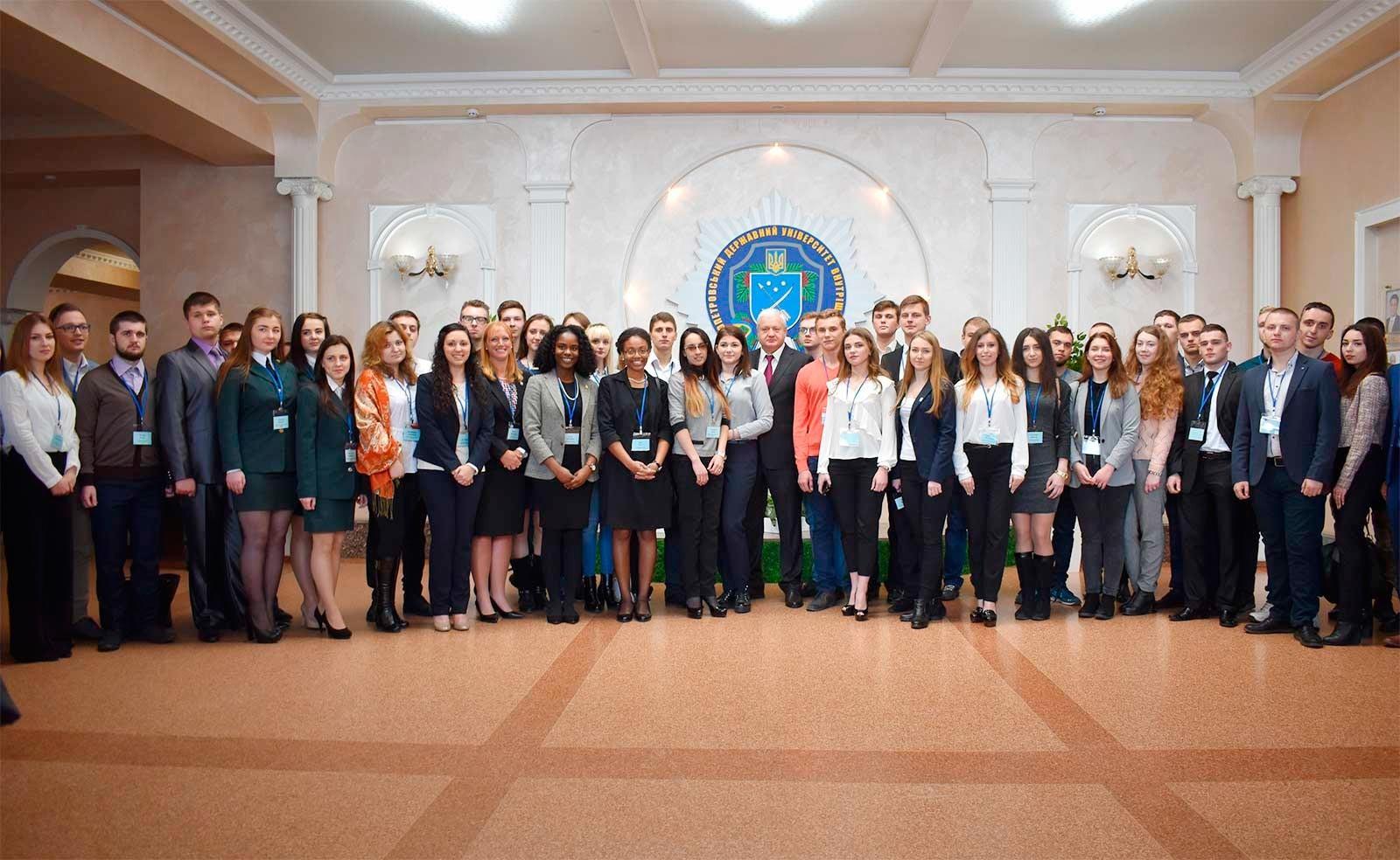 Міжнародний студентський саміт