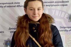 Владислава Рибальченко у Дніпропетровському державному університеті внутрішніх справ