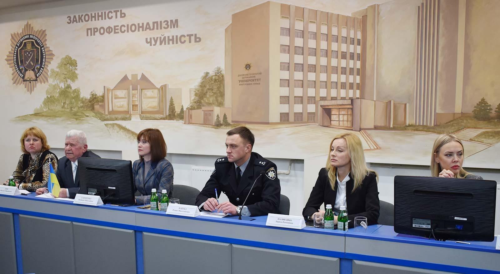 Відкрили семінар та привітали учасників Роман Кацуба, Вікторія Савіщенко, Михайло Епік
