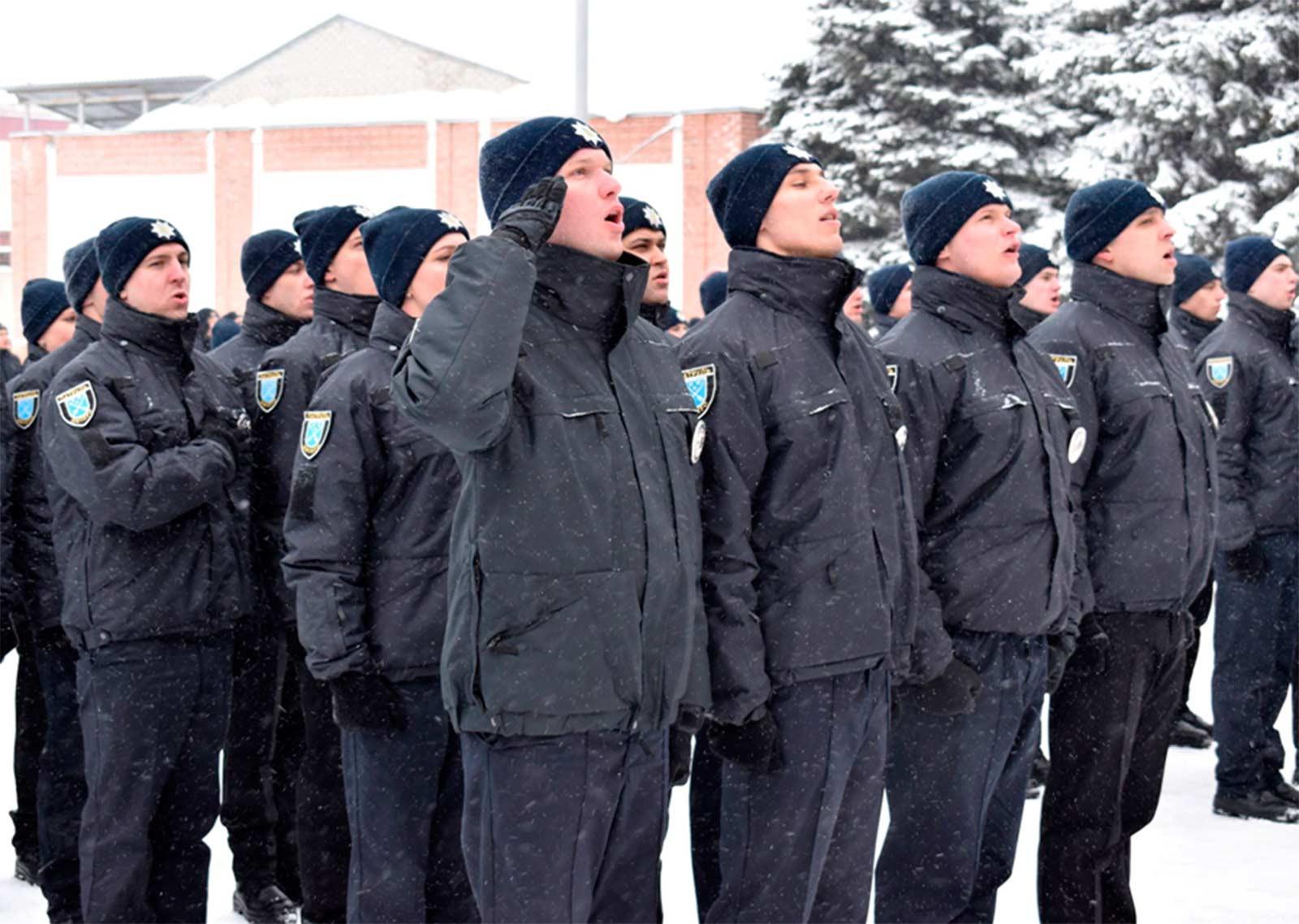 77 нових поліцейських склали присягу на вірність українському народові.