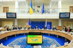 В ДніпроОДА пройшов міжнародний форум