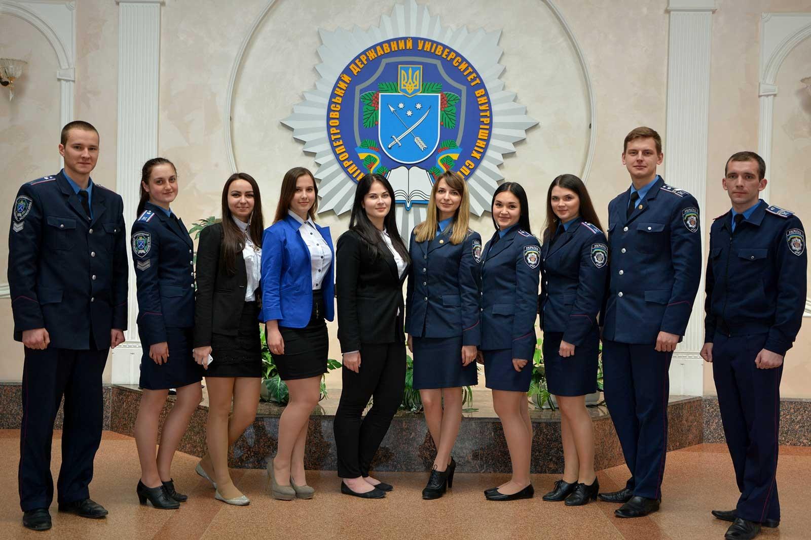 Студентсько-курсантська рада ДДУВС