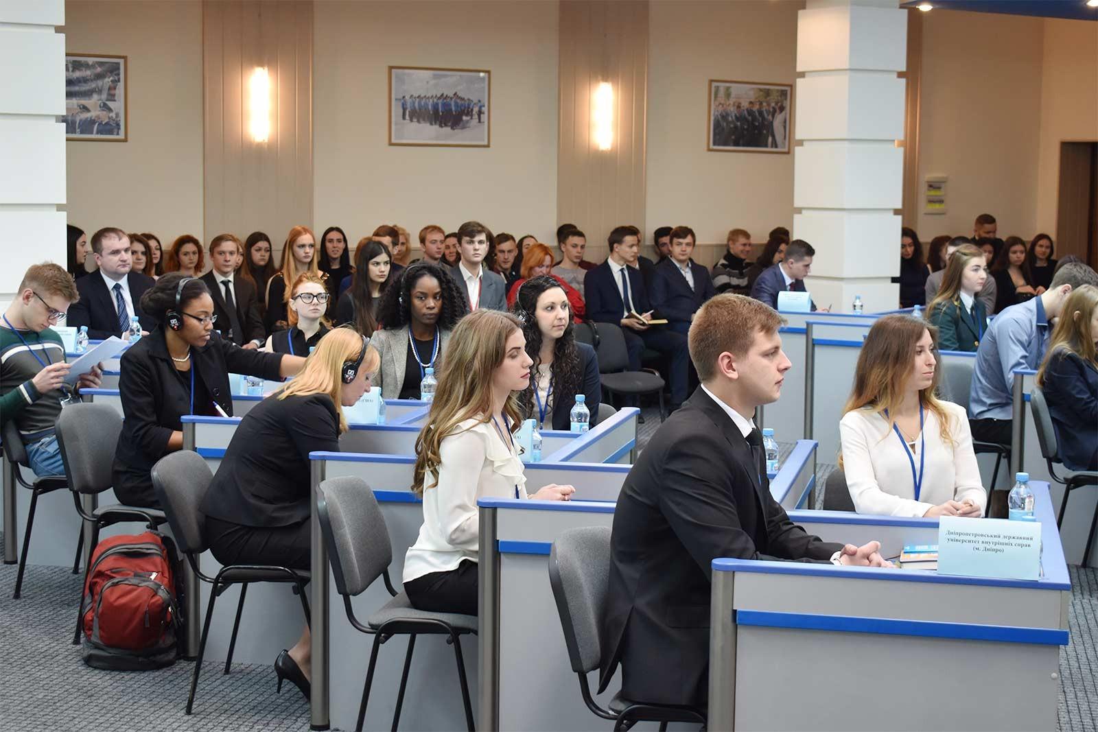 III Міжнародний студентський саміт