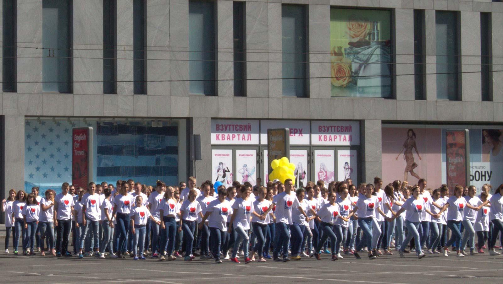 Студенти та курсанти університету взяли участь у культурно-масових заходах з нагоди Дня міста