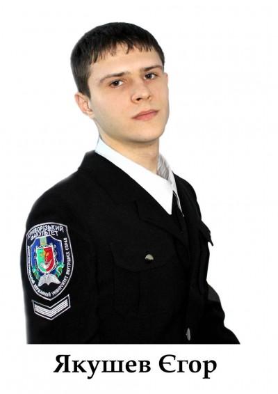 Студентське самоврядування КФДДУВС - Якушев Єгор - відділ працевлаштування