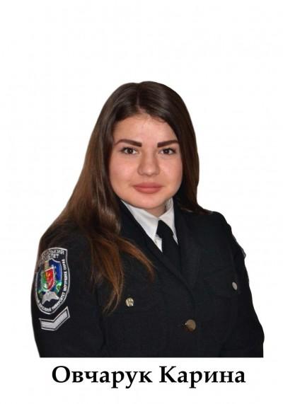Студентське самоврядування КФДДУВС - Овчарук Карина - відділ соціально-гуманітарної роботи