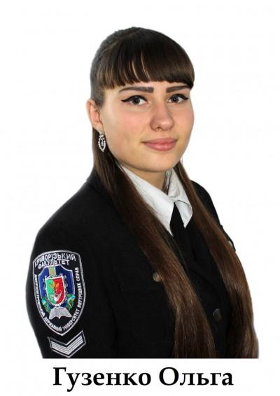Студентське самоврядування КФДДУВС - Гузенко Ольга - голова студентського самоврядування