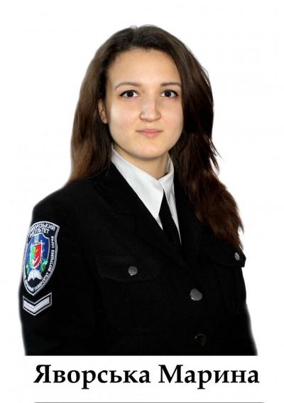 Студентське самоврядування КФДДУВС - Яворська Марина - секретар